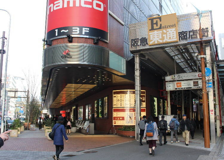 If you're going out at night, take on the food and fun of Hankyu Higashi Dori Shopping Street!