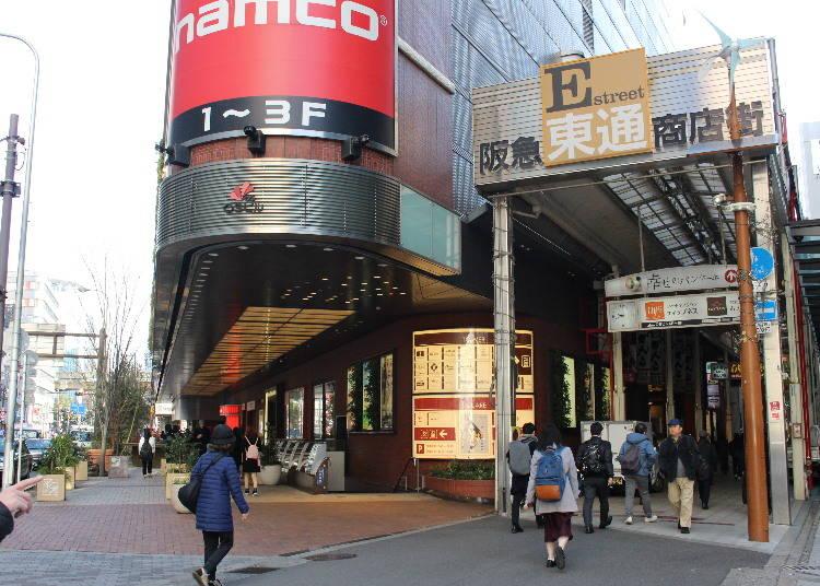 夜の街に繰り出すなら、食べて遊べる「阪急東通り商店街」