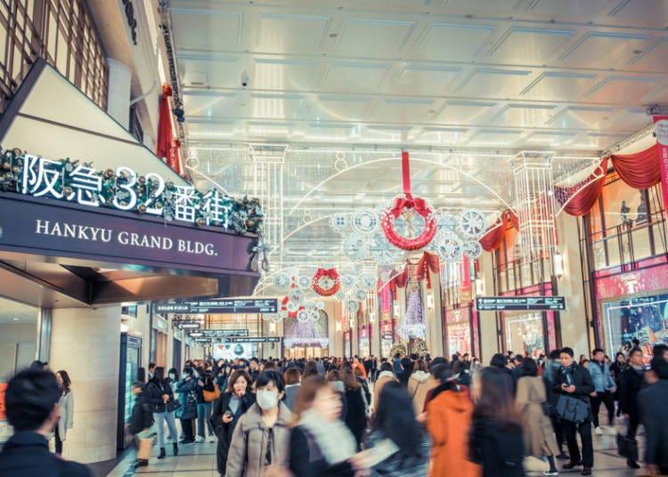梅田是來關西大阪觀光時不可錯過的地區!