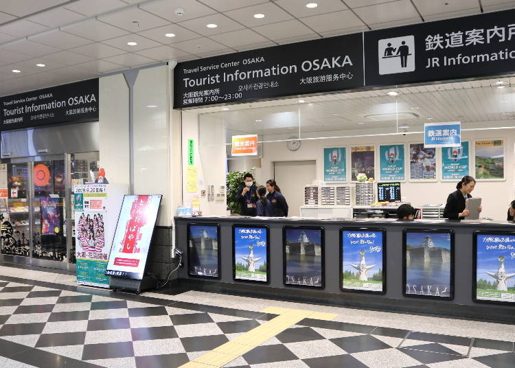 Osaka Station's handy Travel Service Center!