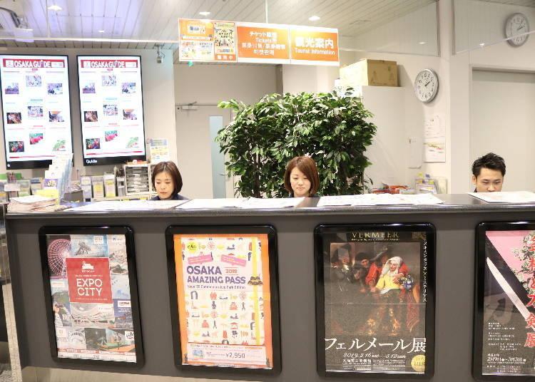 主要服務1:大阪的觀光諮詢