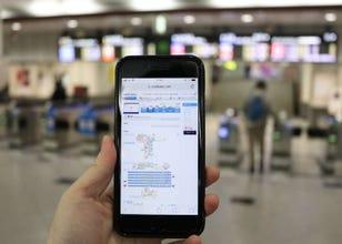 Osaka Portable WiFi: 3 Wi-Fi Rental Shops Near Osaka Station and Usage Guide
