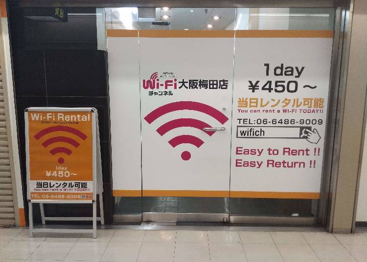 "Cheap and Convenient ""Wi-Fi Channel"""