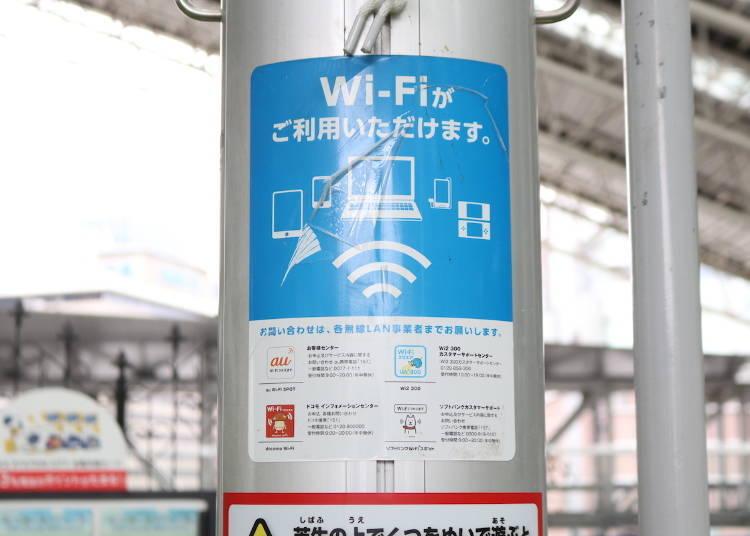 대여를 하기 전에, 오사카역 무료Wi-Fi 스폿도 체크