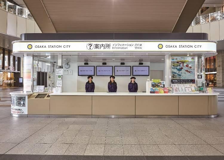 오사카역 직결 포켓 Wi-Fi 대여 서비스