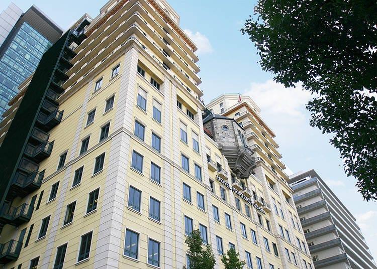 在「大阪蒙特利酒店」度過優雅時光