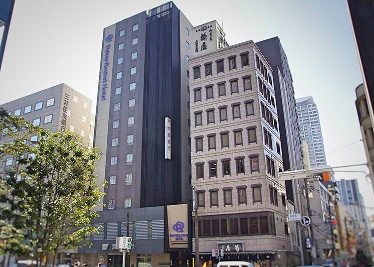 高評價、高口碑的「大阪北濱大和ROYNET飯店」