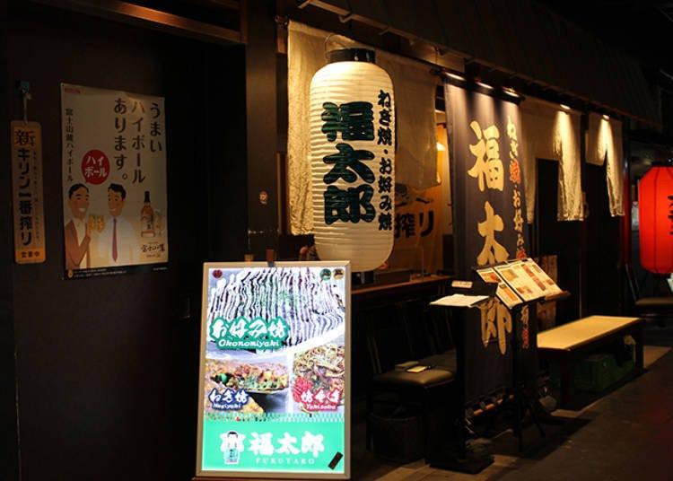 Like being at a concert! Okonomiyaki restaurant: Fukutaro