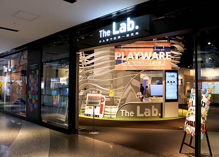 無料で日本の最先端技術を学べる「The Lab」