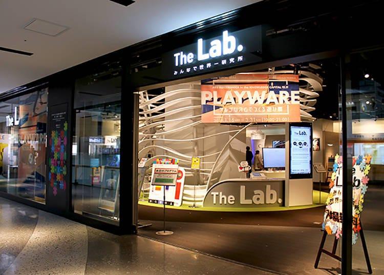 可免費體驗日本最尖端技術的「The Lab」