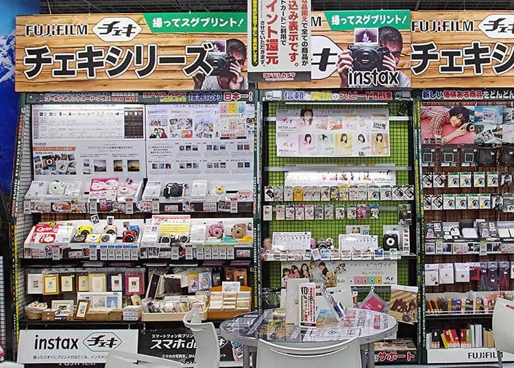 Popular Home Appliances #6 - Cameras