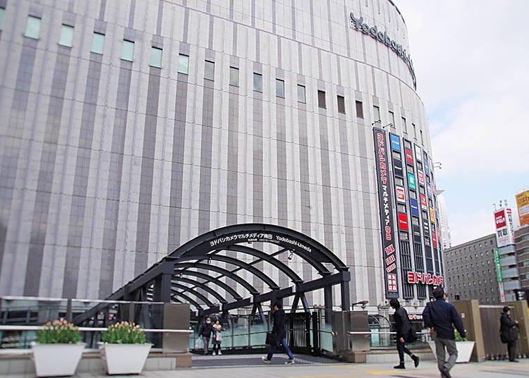JR大阪駅から最も近い家電店!?