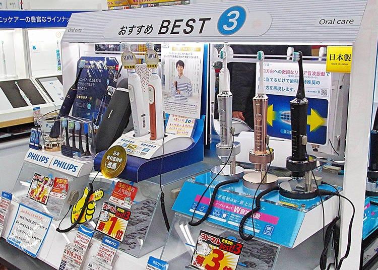 人気家電その4【電動歯ブラシ】