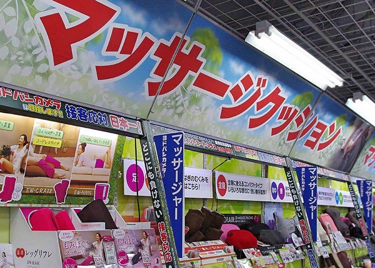 人気家電その10【マッサージャー】
