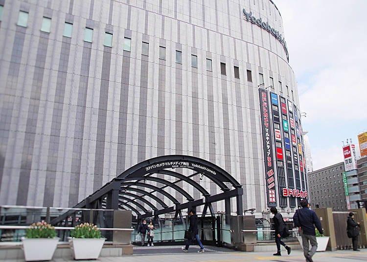 距離JR大阪車站最近的家電量販店?