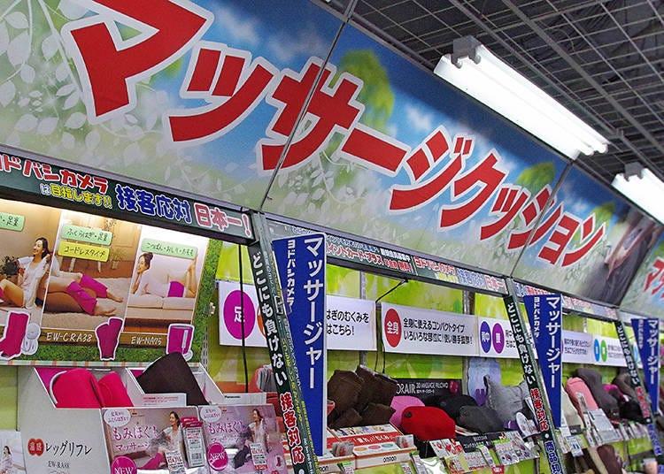 人氣家電10【按摩用品】