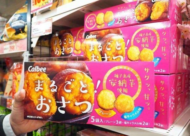 大阪觀光必去購物!觀光客都在難波的唐吉訶德買這些!