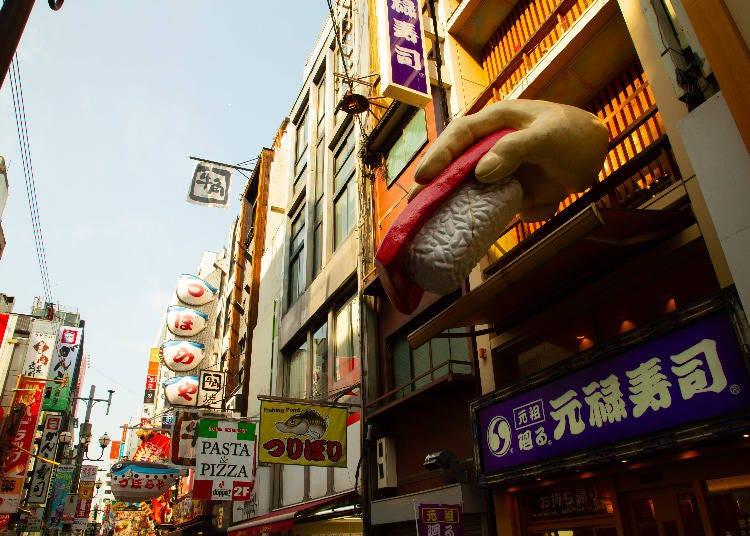 これぞエンタメ!回転寿司の元祖 「元禄寿司 道頓堀店」