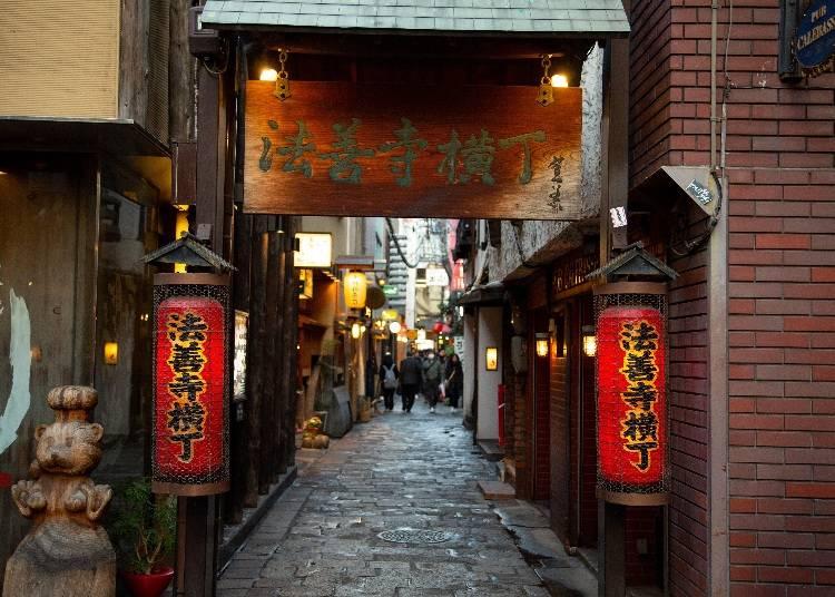 風情溢れる石畳の横丁に佇む名店「法善寺横丁 誠太郎」
