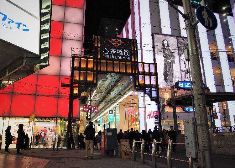 Conveniently located right outside of Saishinbashi's subway station!