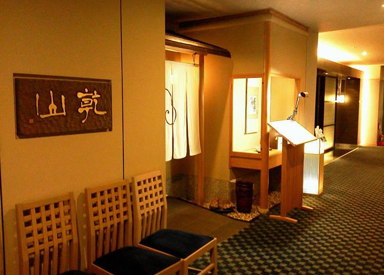 ホテルで寿司ランチなら「乾山」へ