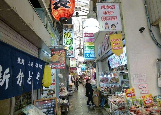 일본안에 한국! 한국문화가 뿌리 내린 [오사카 츠루하시 이치바(시장)] 에서 명물 먹거리 찾기