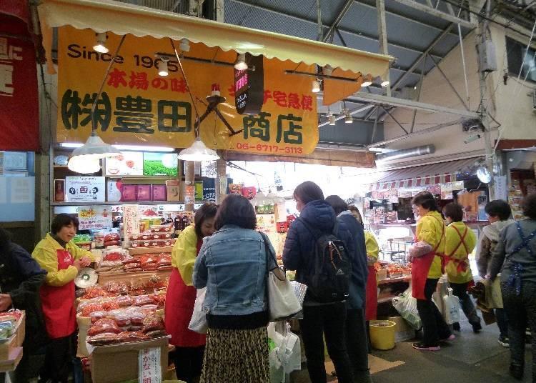 1965年創業,以手工泡菜深受歡迎的「豐田商店」