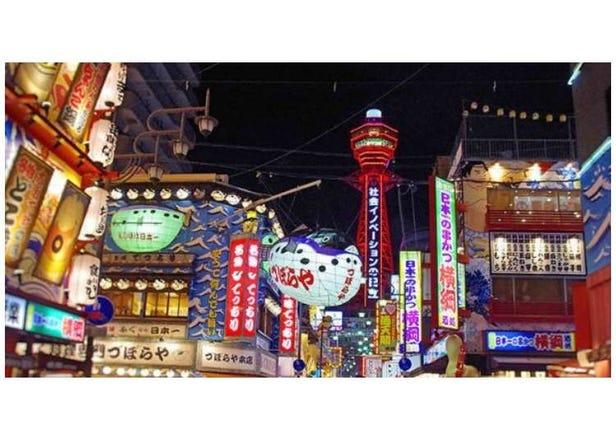 Osaka's Iconic Tsutenkaku Tower: Area Guide & Things to Do