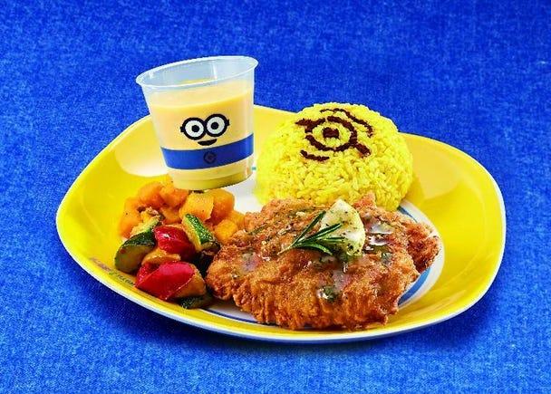 Make Even Lunch a Minions Affair!