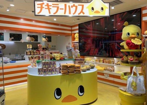超人氣的雞汁拉麵口味霜淇淋「雞汁拉麵專賣店」