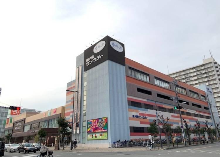 購物超划算!「Yumesse 新大阪纖維城」