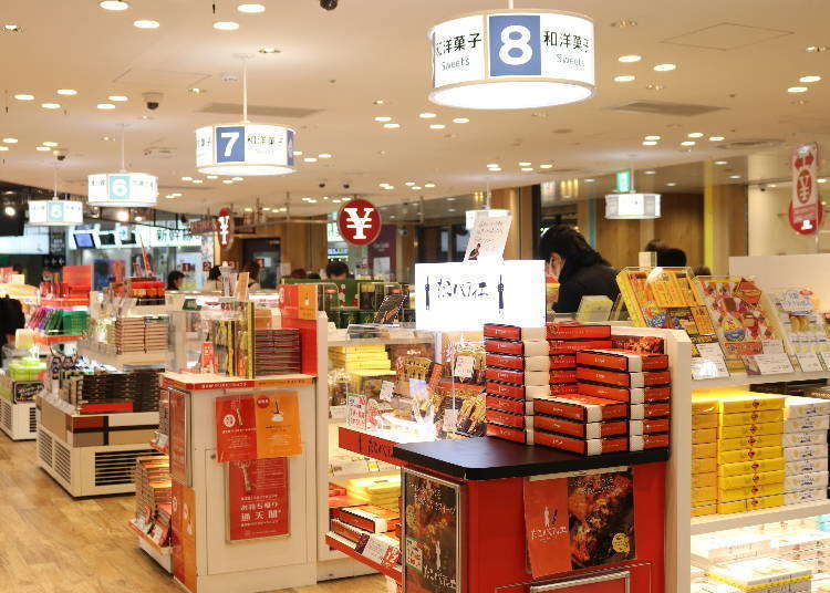 Tourists' Favorite Souvenirs in Shin Osaka Station