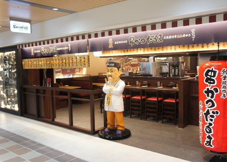 3. Daruma: Crisp and Freshly Fried Kushikatsu