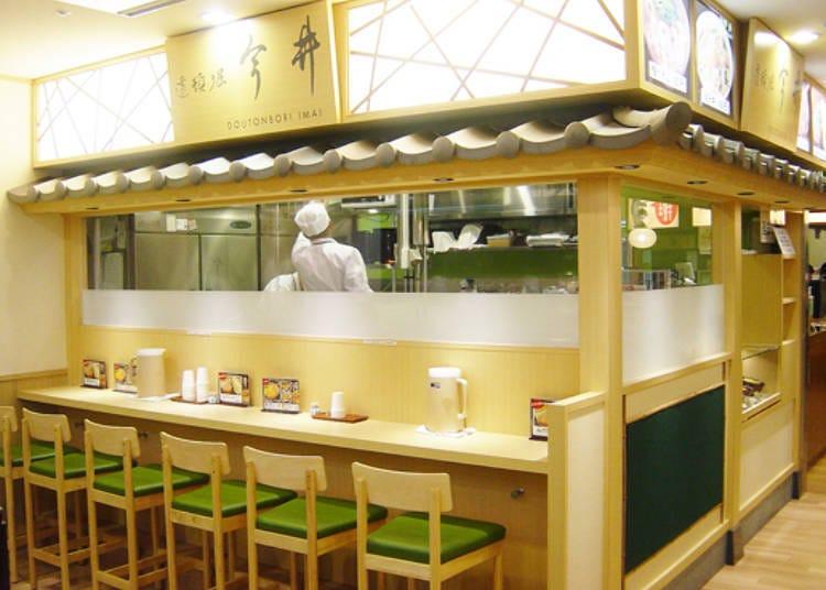 5. Dotonbori Imai: Osaka Udon with Robust Dashi Flavor