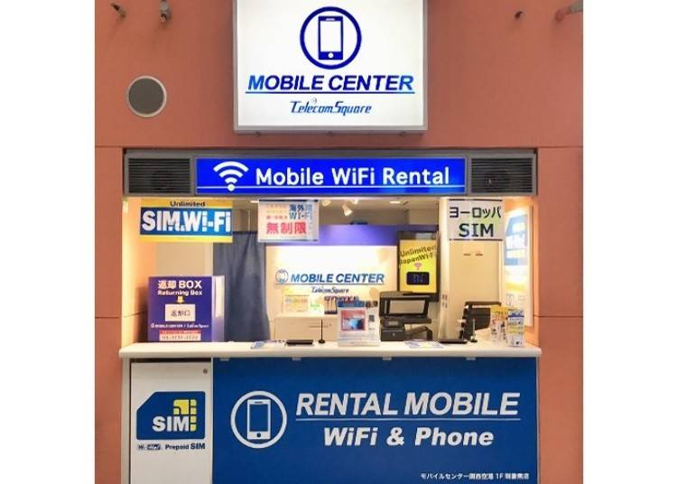 """Easy Even for Beginners! Rent Directly at the Airport Service Counter with """"Telecom Square"""""""
