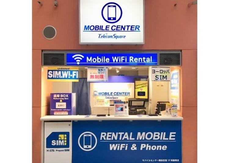 菜鳥也放心!可以直接在機場臨櫃租借的「Telecom Square」
