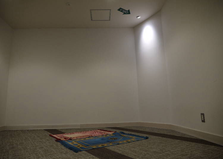 Prayer Rooms, Dining, and Other Internationally Sensitive Services