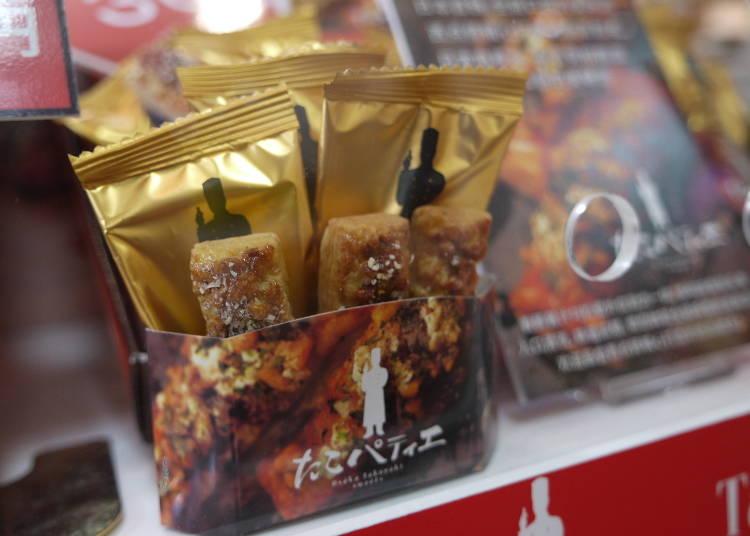 【おすすめ6】大阪らしいタコ焼きスイーツ「たこパティエ」