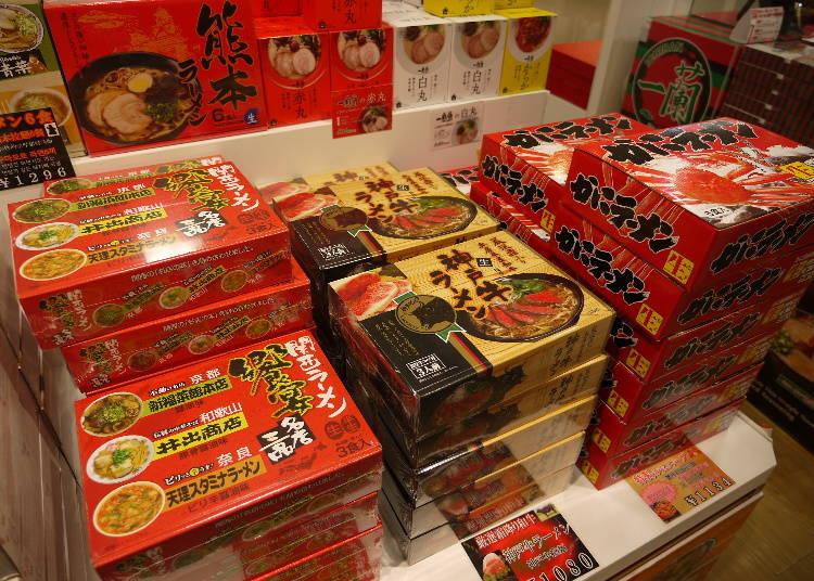 【おすすめ7】人気日本食・ラーメンのおみやげも忘れずに