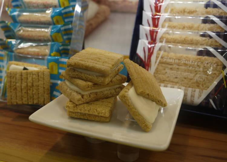 【推薦商品2】充滿奶香的白巧克力餅乾「砂糖奶油樹餅乾」!