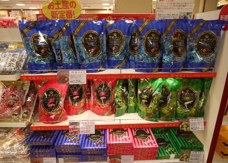 【推薦商品4】入口即化、讓人愛不釋口的「呼吸巧克力」