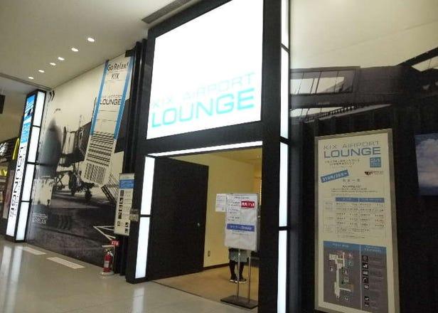 在大阪「關西國際機場」等待出發時的休息設施總整理