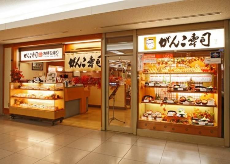 Ganko Sushi: Masterful sushi and great Japanese food at Kansai Airport
