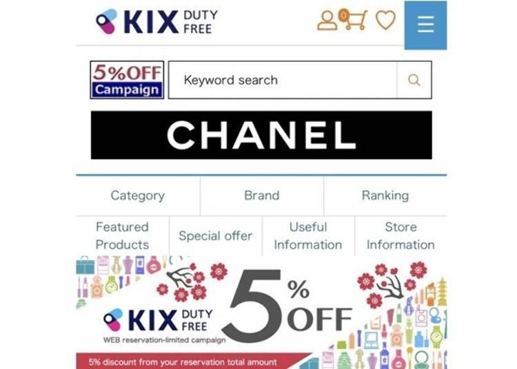 於網站事先預約免稅品,也是聰明又快速的購物方式!