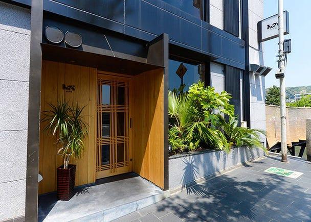 Manzara Donguribashi: For Kyoto obanzai cuisine