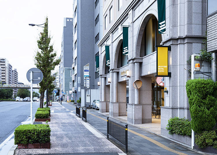 A communal bath over the old town and a great buffet: Aranvert Hotel Kyoto