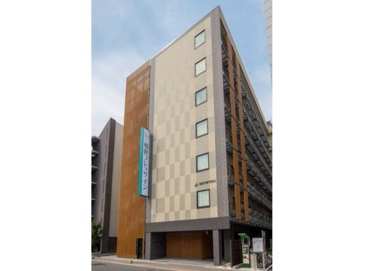 Excellent service with a smile: Sotetsu Fresa Inn Kyoto Station Hachijo Exit