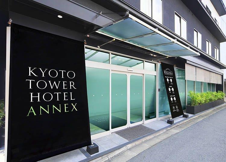 京都タワー近くの好ロケーションが魅力!「京都タワーホテル アネックス」