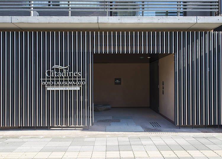 暮らすように京都ステイできるホテル「シタディーン京都烏丸五条」