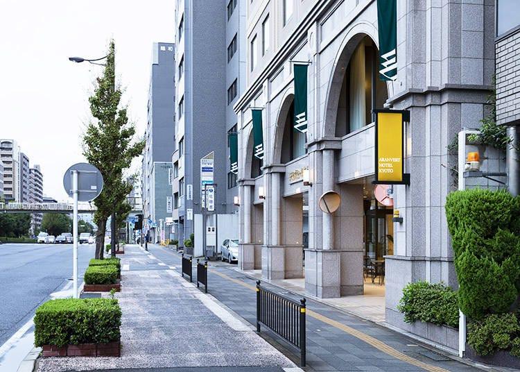 古都を望む大浴場とビュッフェが好評の「アランヴェールホテル京都」